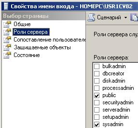 Telecharger Sql Server 2008 R2 Management Studio Download