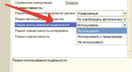 """1C 8.x (тонкий) Получить форму """"На Сервере"""" - 1С: Собственные программы - 01adv.ru"""