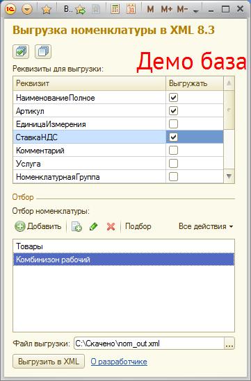 QIPShotScreen003.png
