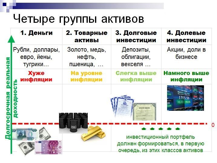 Risunok_1-1.jpg