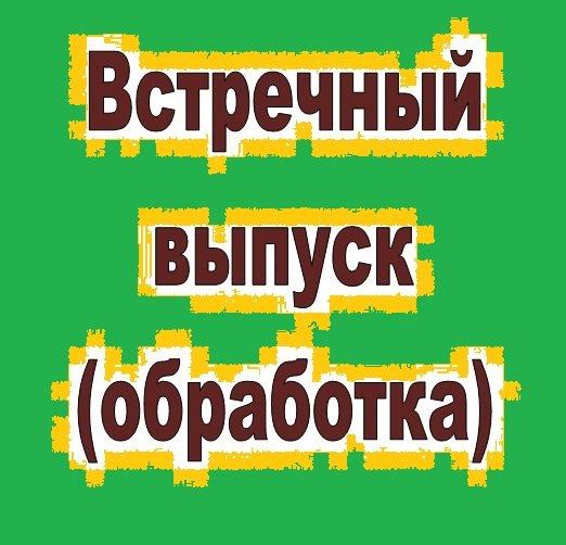 Заполнение справочника номенклатура в 1с 8.2