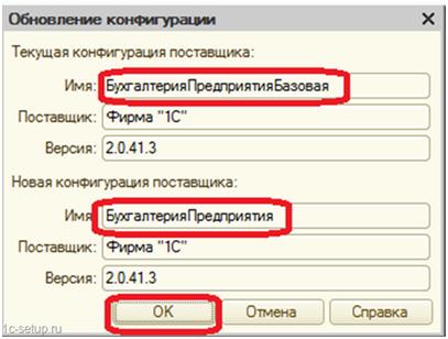 kartinka_12.png