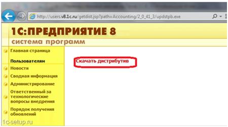 kartinka_6.png
