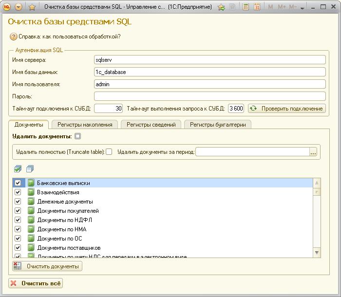 Внешние отчеты и обработки для 1с 8.3 управляемые формы