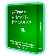 E-Trade PriceList Importer-��������� ���������, ��������� � ������� �����-������ ����������� � �����������